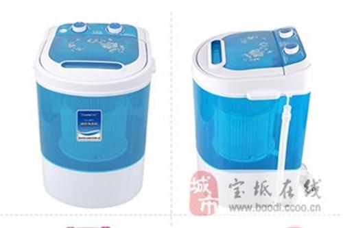 3.8KG學生兒童嬰兒迷你洗衣機帶脫水