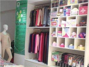 绿之韵生态纺织品