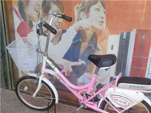 出售阿米尼自行车
