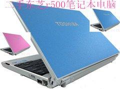 二手东芝r500笔记本电脑