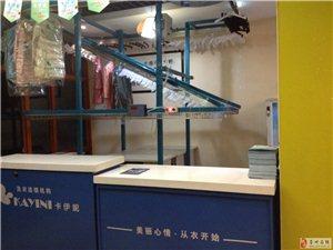 崇州市卡伊妮国际洗衣三江店