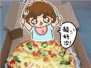 披薩外賣13723127332