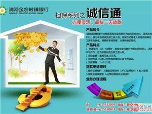 财政指标贷款
