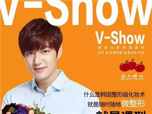 V-SHOW