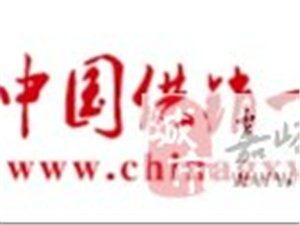 中國供銷一家親網站歡迎您!