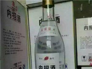 齊河第一代理四川綿竹酒水