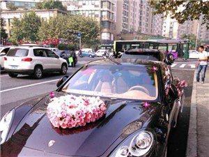 婚車出租!商務用車!各類車型