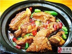 王嘉衛黃燜雞米飯