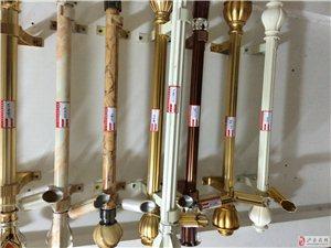 專業生產銷售高中低檔卷簾,柔紗簾,百葉窗以及窗簾窗飾配件