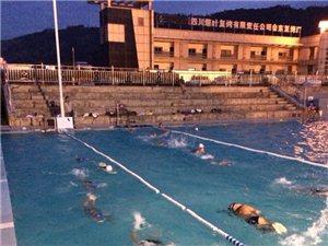 青少年儿童游泳培训班