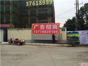 中國石油加油站廣告位招商