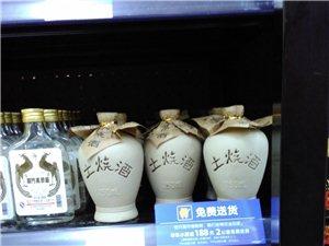 土燒酒招浦城代理商