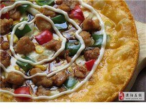 德米萨披萨外卖免费外送,美味到家!!!