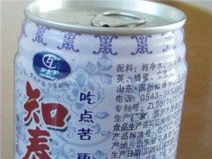 转让 滨州一饮品有限公司