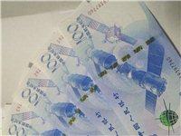 航天紀念鈔
