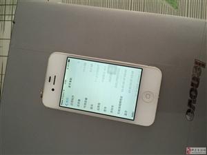 笔记本送苹果手机