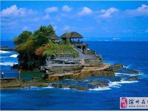 嘉华国际旅游—加我微信即享旅游最大折扣