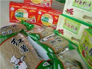 本人出售純手工紅薯粉條,百分百無添加,純綠色食品