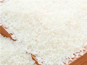 天然无公害大米,2元一斤