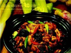 快速送餐上門,讓你吃到新鮮美味的黃燜雞米飯。