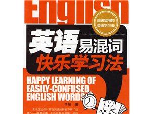 ◎◎◎長期英語補習 (寒假報名開始)