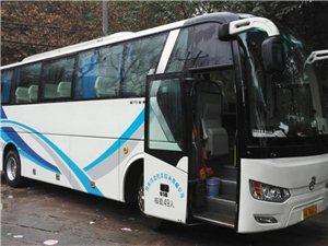 大足大巴客車出租