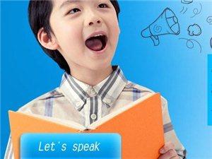 寒假英語補習 招生開始