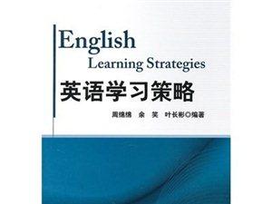 英語輔導(小班或一對一)