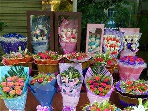 選擇幸福,選擇幸福花園