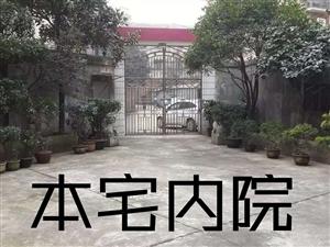 房屋澳门葡京娱乐场网站信息