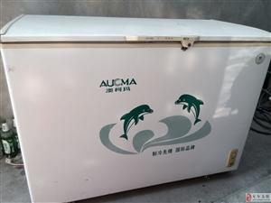 澳柯玛冰箱700好用饭店用的一米二长
