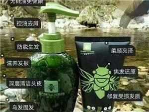 专售无硅油洗发水
