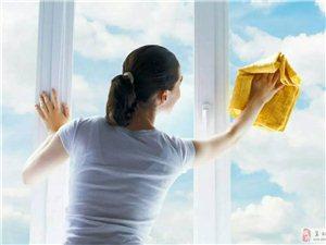 家庭保洁 擦玻璃