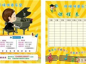 鋼琴教學,常年招生