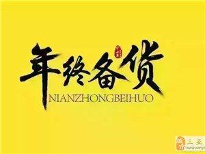 金井福二十年生态原浆 中国紫酒东方椹酒