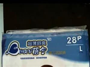 招远蓓宁纸尿裤L出售