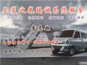 出租包车,长短期私人单位包车