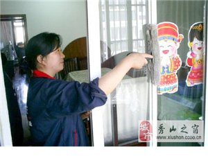 家庭保潔【搬家】下水道疏通服務