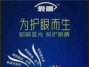 2016最牛微商產品招代理