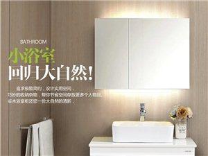 銷售、安裝、維修太陽能、衛浴(網購潔具)