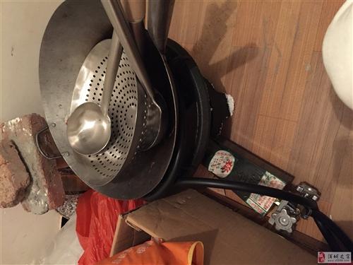 出售全新厨具