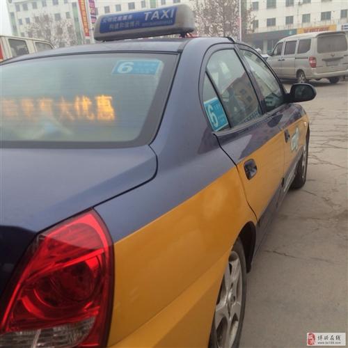 出租車出售