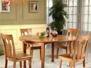 实木餐桌椅直径1米4可折叠