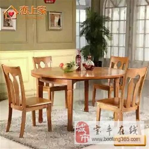 实木餐桌椅?#26412;?米4可折叠