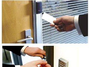 門禁系統設計安裝