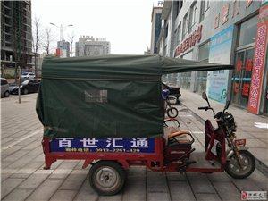 韓城市區同城服務