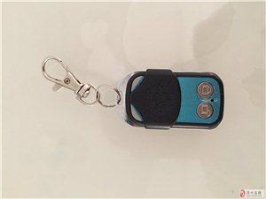 配车库门电子遥控钥匙