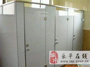 專業生產安裝衛生間隔斷