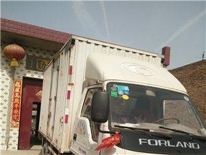 小賀搬家,貨運,空調安裝移機