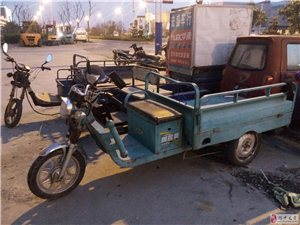 太阳城赌场三轮电动车